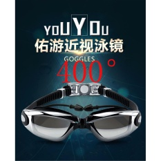 Youyou Hd Waterproof Swimming Goggles Myopia Swimming Glasses And Big Box Plating Mirror With Earplugs Goggles Black Myopia 400 Degrees Intl Promo Code