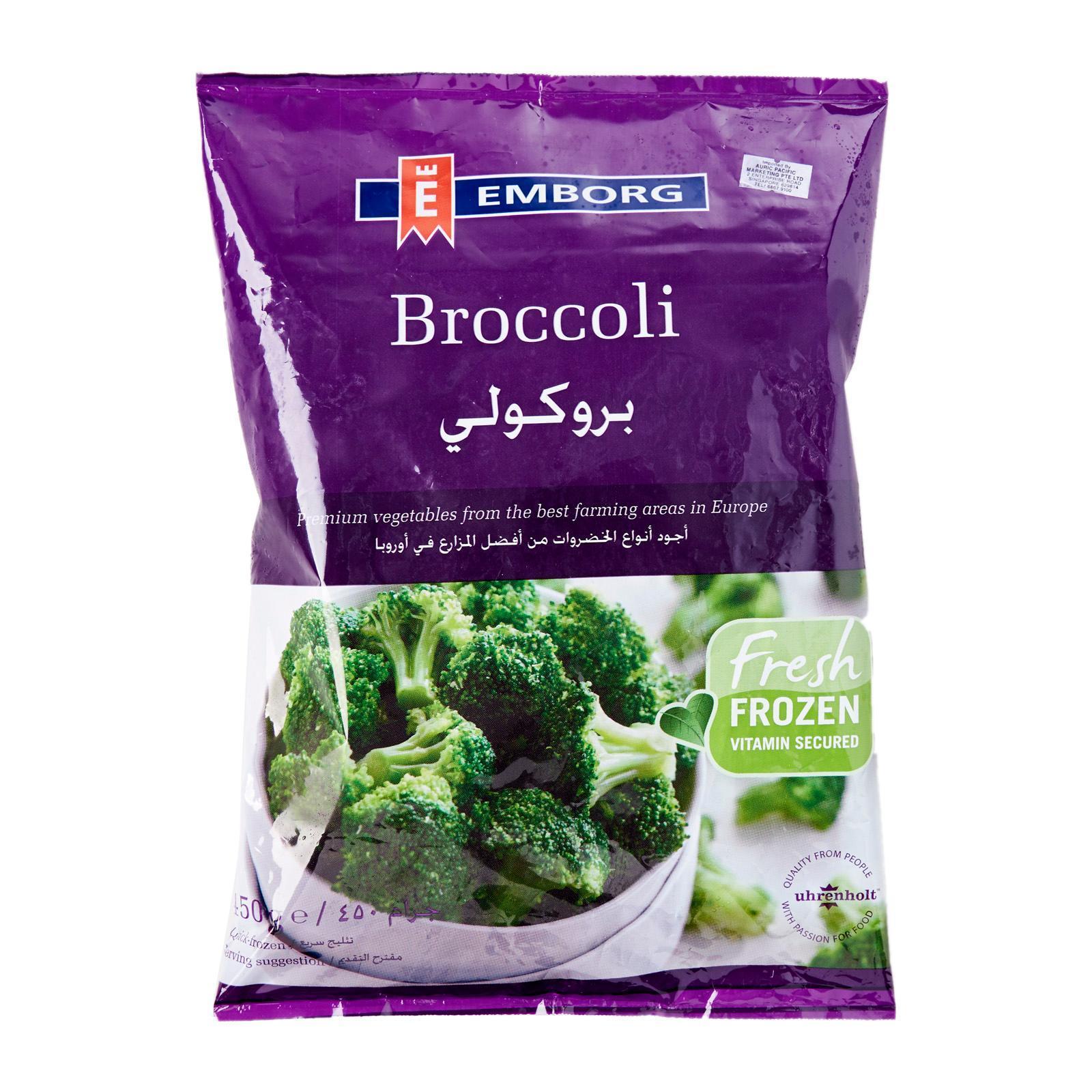 Emborg Broccoli Florets - Frozen By Redmart.