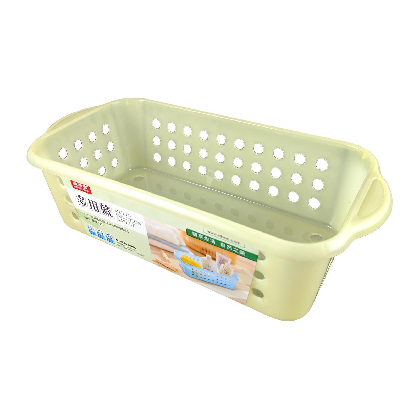 KangjiaBao Plastic Organiser Tray (2 Per Pack) - Yellow