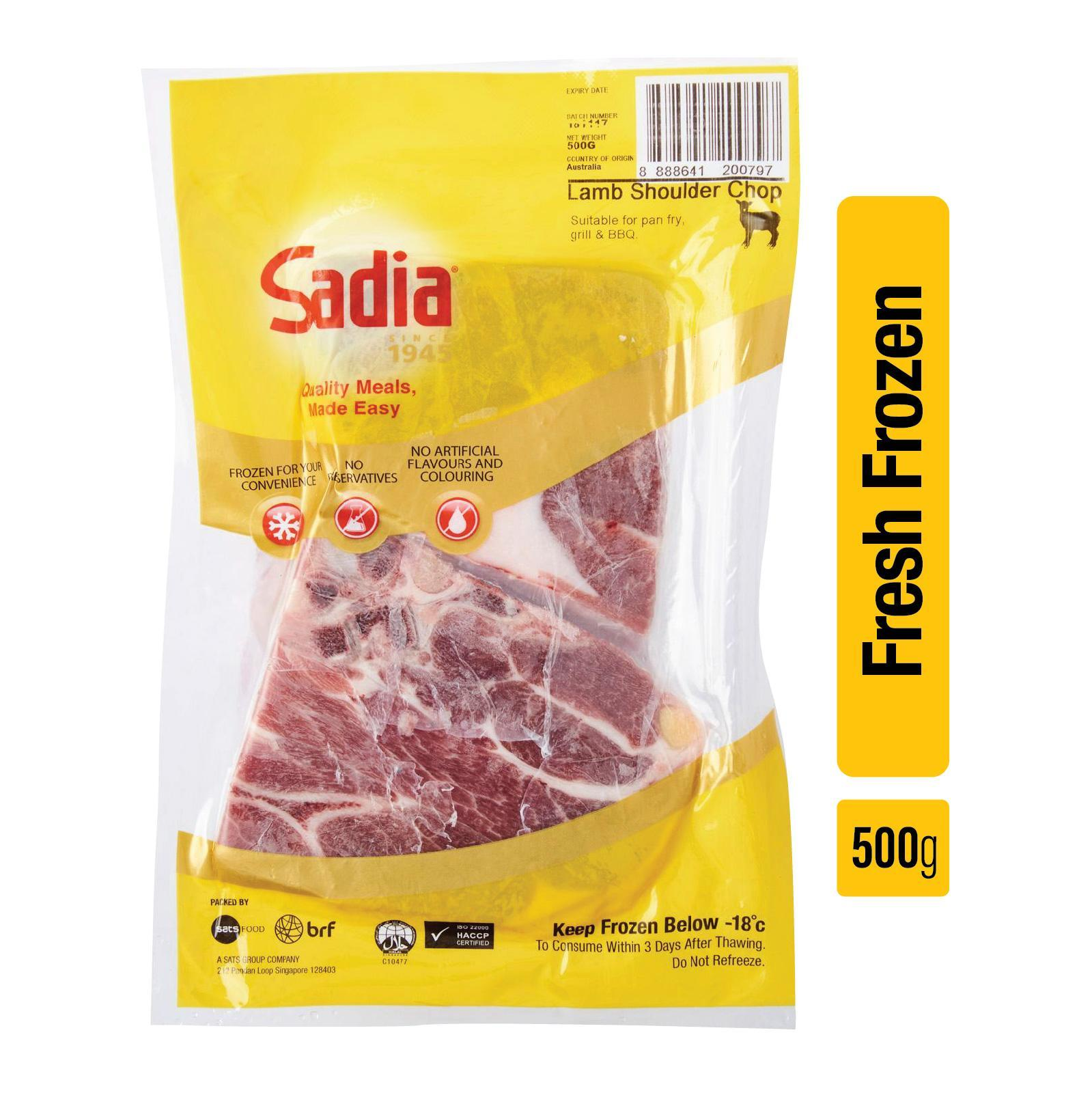 Sadia Lamb Shoulder Chop - Frozen