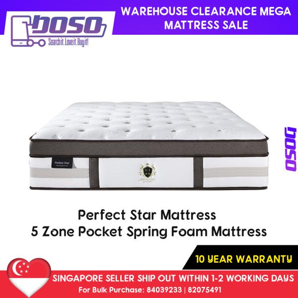 Warehouse Clearance Mattress Sale - Perfect Star Mattress – 5 Zone Pocket Spring Foam Mattress (KS-S$988 / QS-S$869 / SS-S$739) 10 Year Warranty