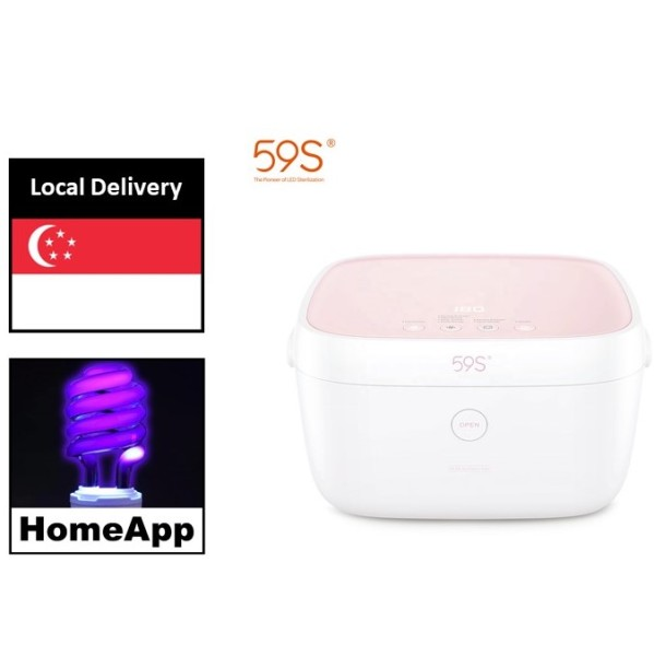 Buy 59S T5 UV Light Sterilizer Box Baby Bottle Breast Pump Toy with Drying 27W Singapore