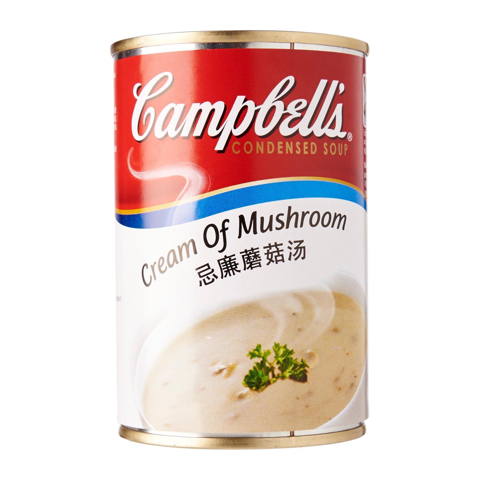 Campbells Cream Of Mushroom Condensed Soup By Redmart.