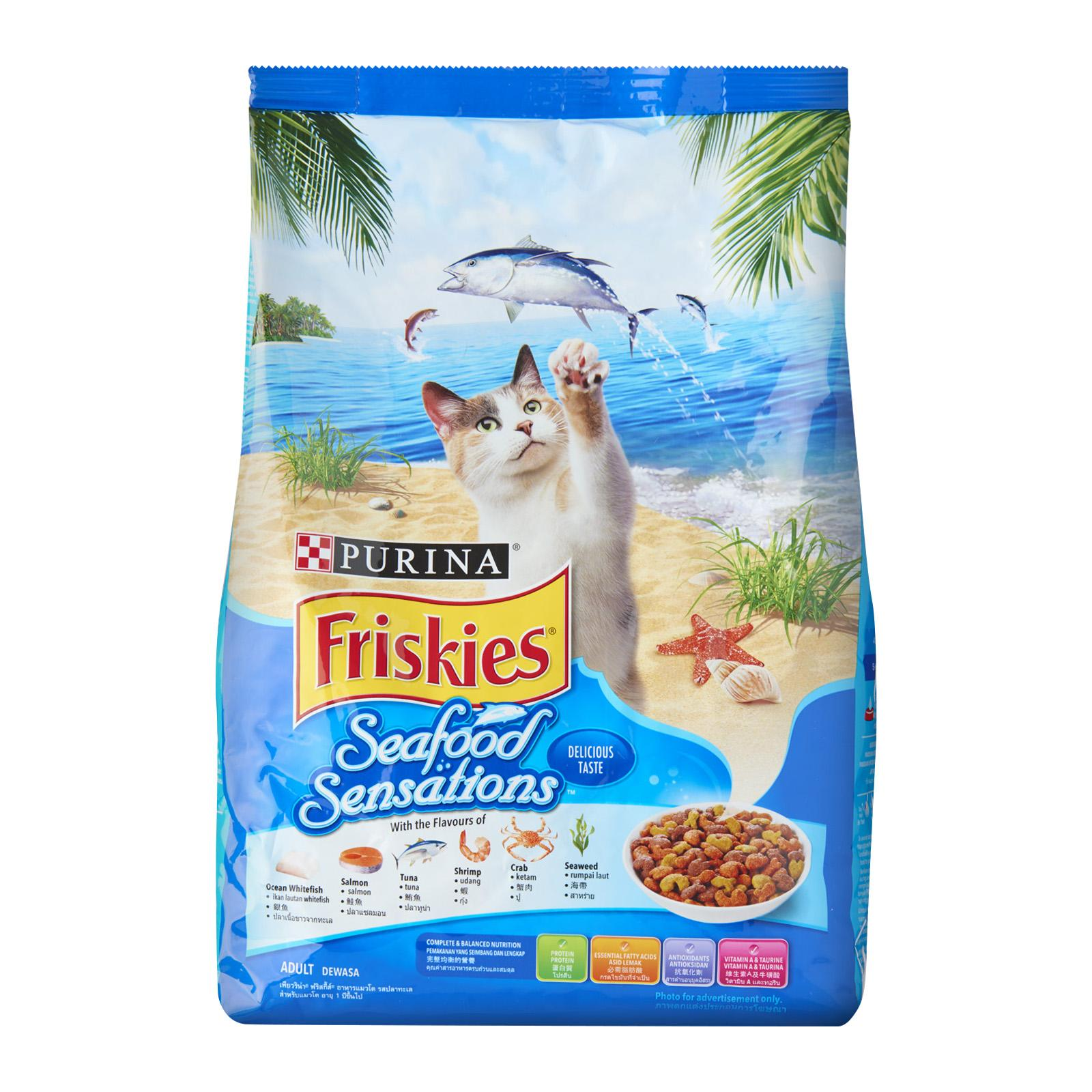 FRISKIES Dry Cat Food - Seafood Sensations 1.2kg