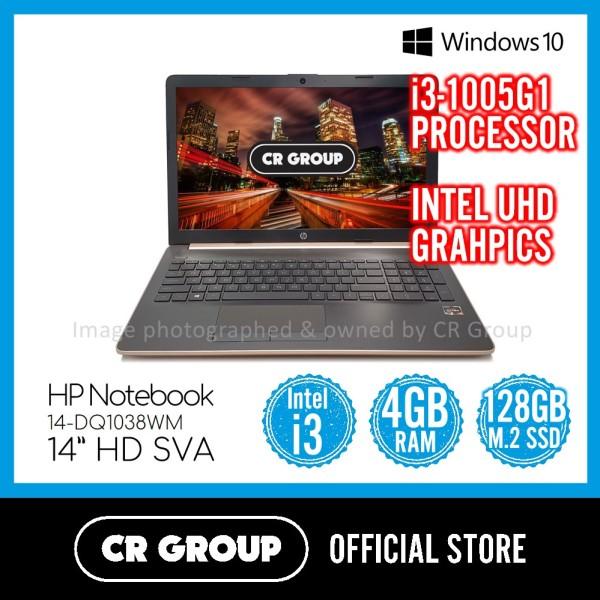 HP Notebook 14-DQ1038WM 14 Inch | Intel® Core™ i3-1005G1 | 4 GB DDR4 RAM | 128 M.2 SSD | Intel® UHD Graphics