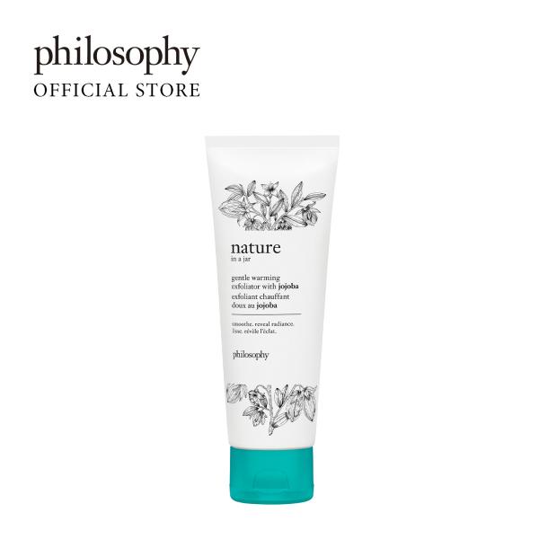 Buy Philosophy Nature In A Jar Jojoba Facial Warming Exfoliator 120ml Singapore