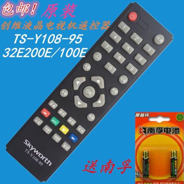 ! Brand New & Original Skyworth Liquid Crystal TV Remote Control TS-Y108-95 32E200E/100E
