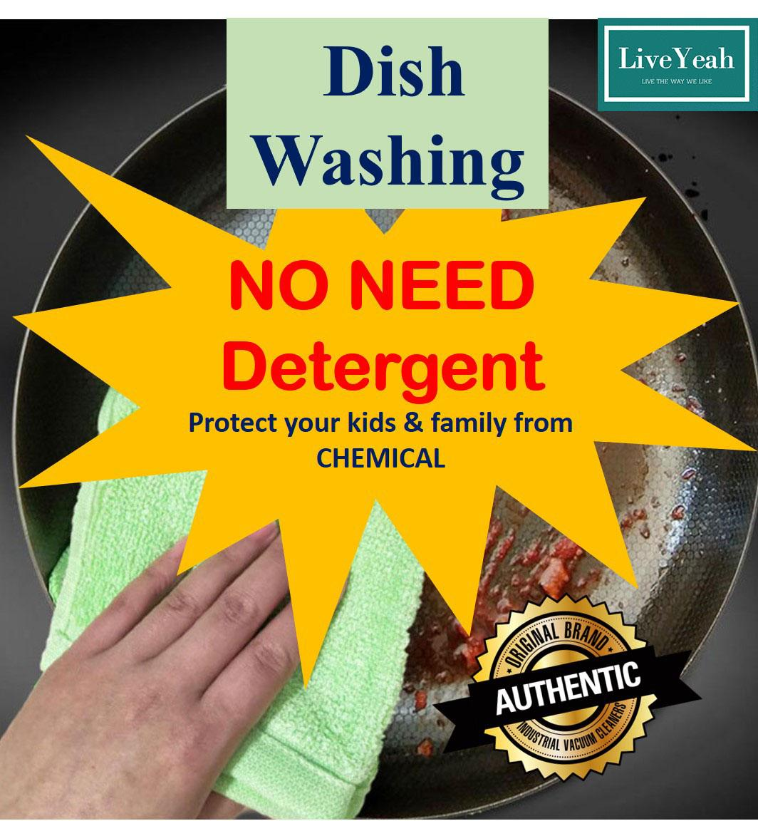 (dish Washing, No Need Detergent)**3 Pcs**kitchen Dishcloths/fabric Oil Free Wash Dishes/washing Cloths/hand Towel/ Table Cloths/facial Wash / Baby Wash / Towel Wash Cloths / Cleaning Wipe 26 X 26cm By Liveyeah.