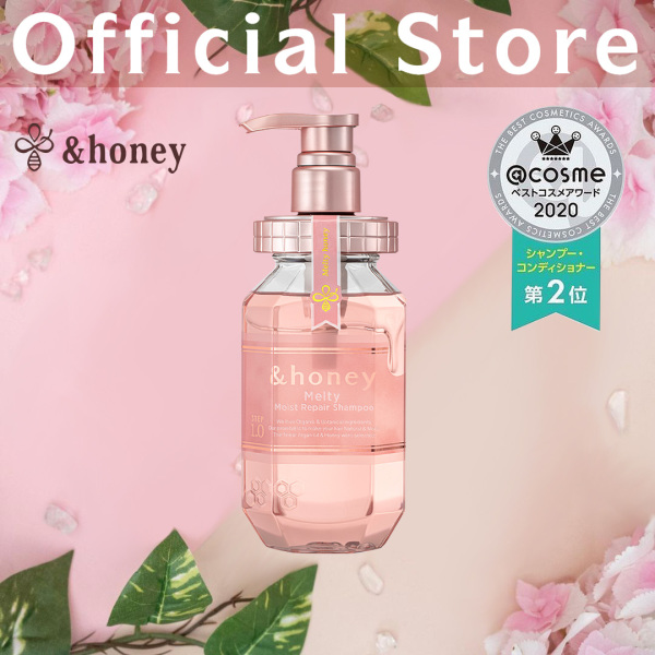Buy &honey Melty Moist Repair Shampoo 1.0 Singapore