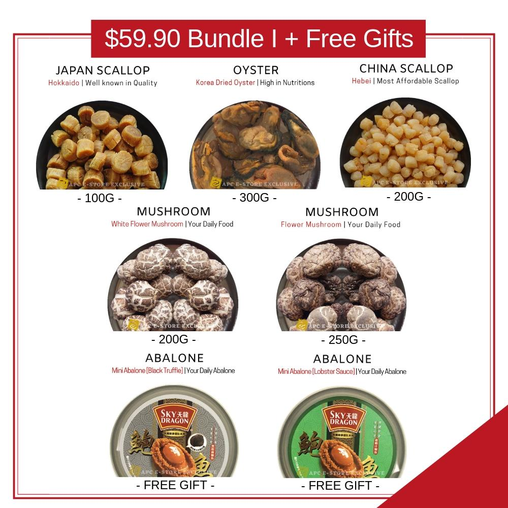 [bundle I - Worth $80.90] Dried Scallop, Mushrooms, Korea Dried Oyster & Abalone As Free Gift [mothers Day Exclusive] [apc-Estore] By Apc E-Store.