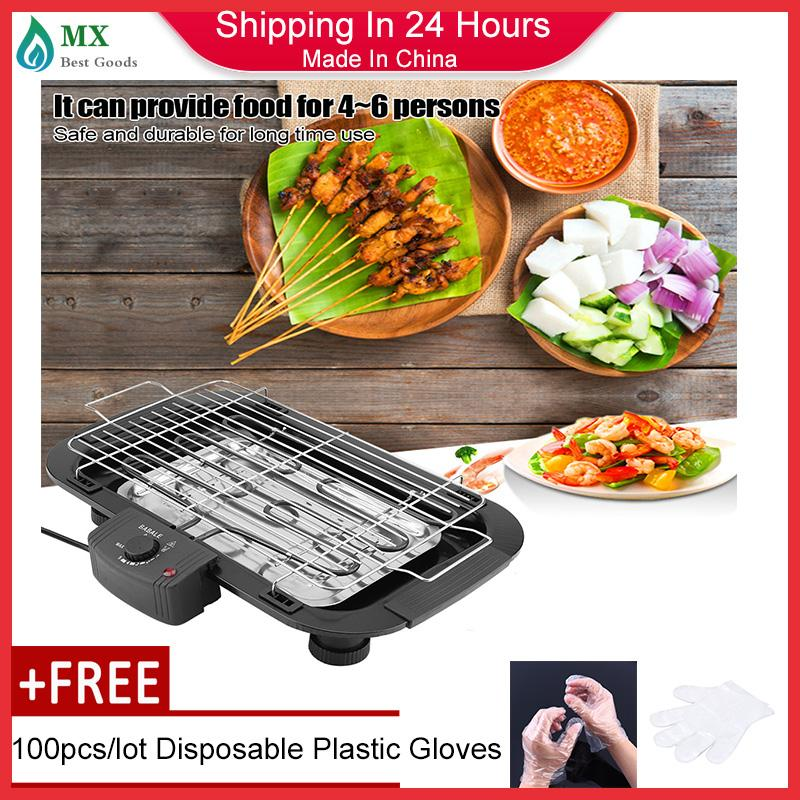 [free gift] Household Smokeless Durable Electric Oven BBQ Grill Mahcine Temperature Adjustable 230V EU Plug