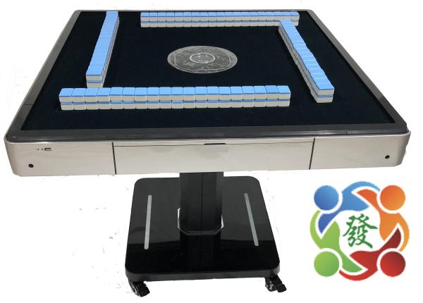 Automatic Mahjong Table - Super Slim Series (Manual) Fold)