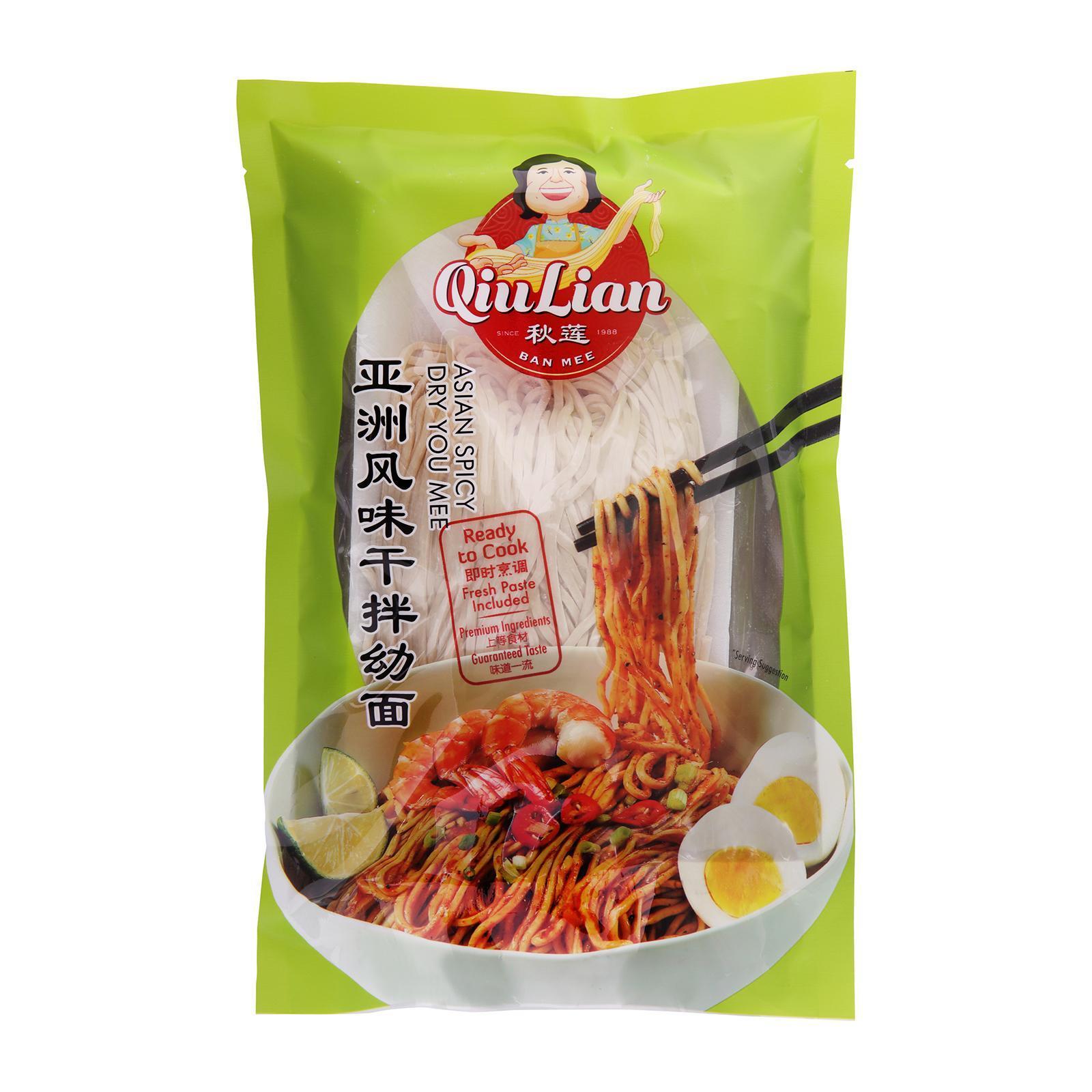 Qiu Lian Ban Mee Qiu Lian Asian Spicy Dry You Mee By Redmart.