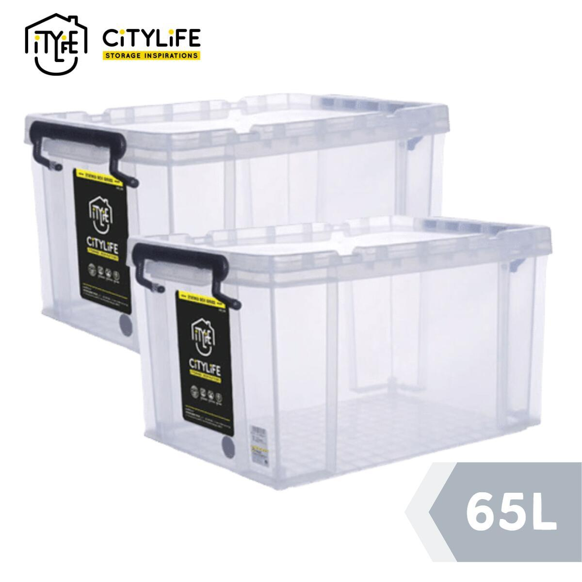 [ Bundle of 2] - Citylife 65L Strong Box - Reinforced for Greater Durability