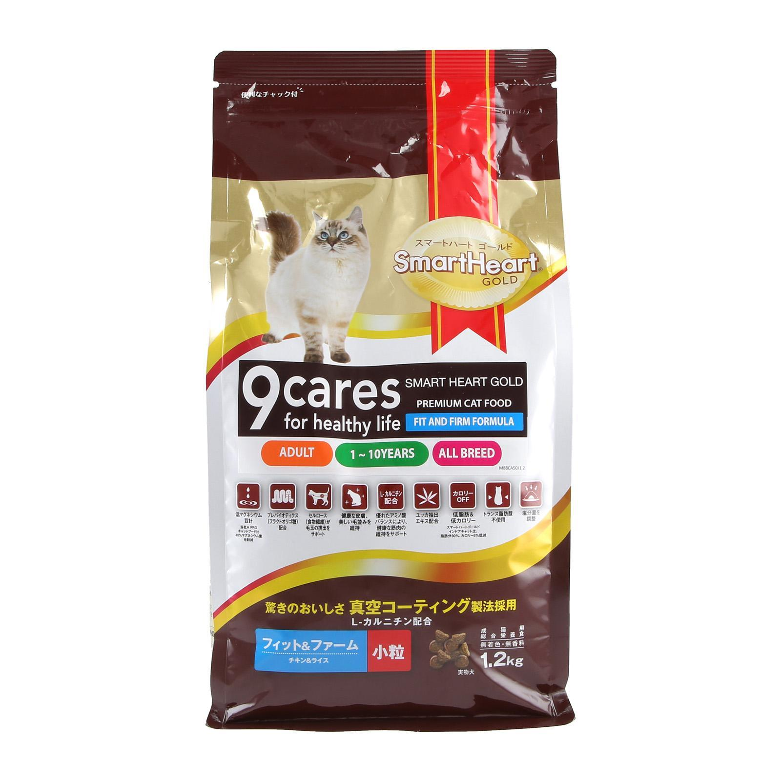 SmartHeart Gold 9 Cares Dry Cat Food Fit And Firm (Chicken And Rice Flavour)