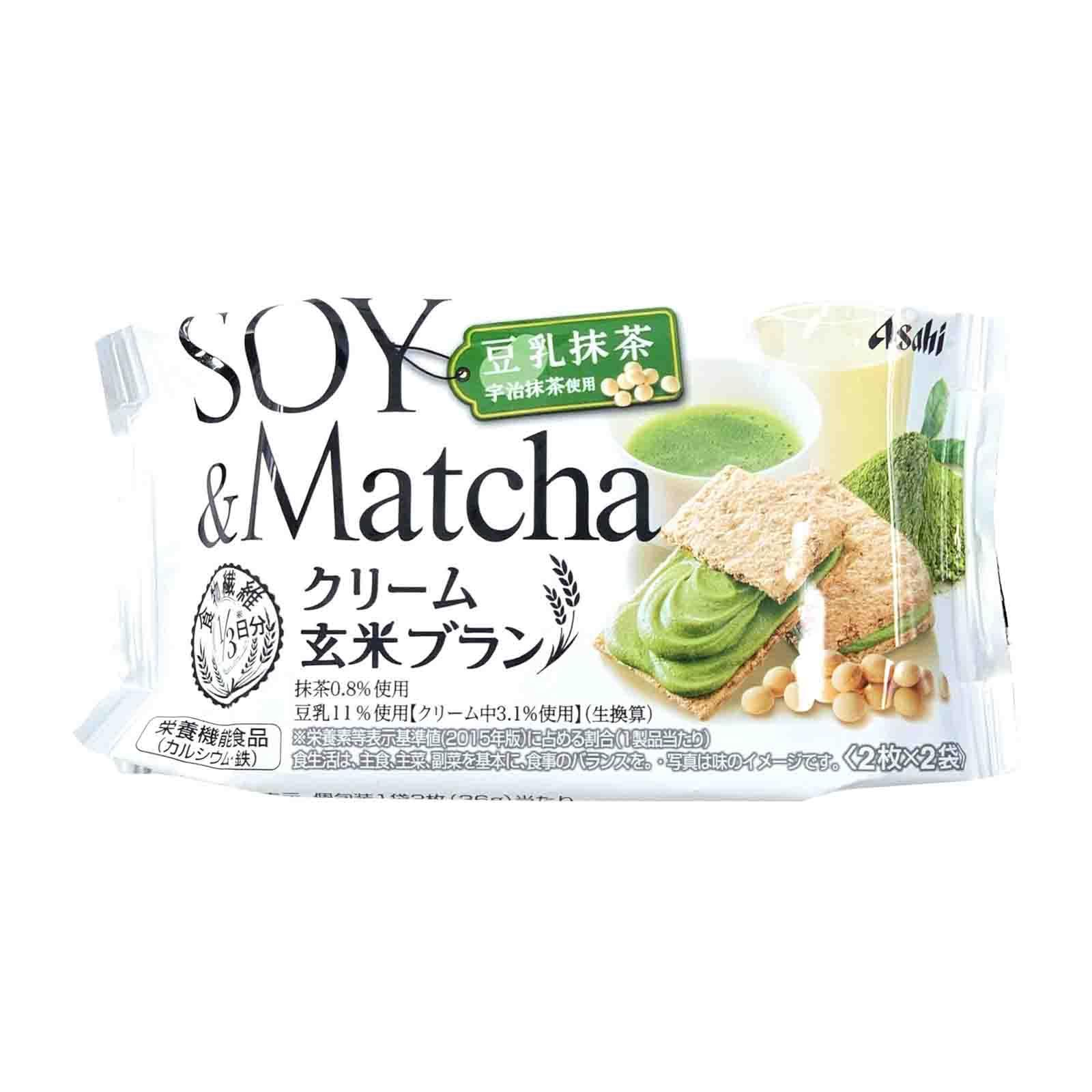 Asahi Soy Milk Matcha Cream Brown Rice Bran Cookie