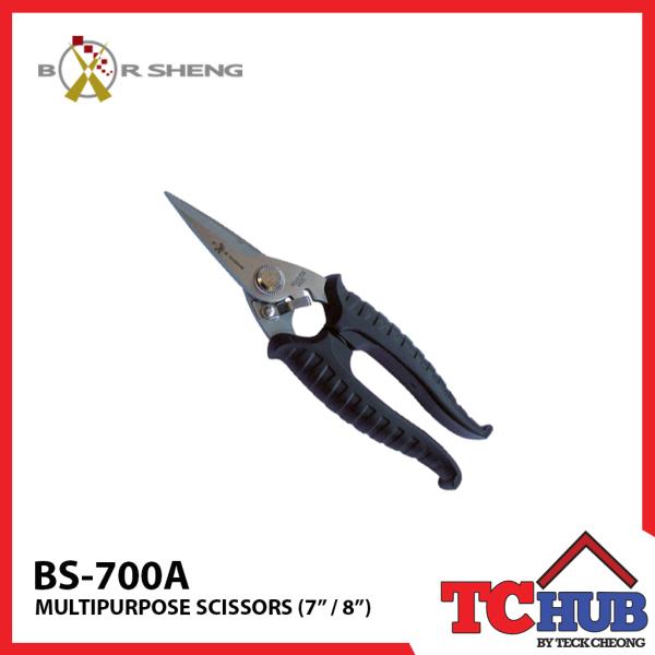 Bor Sheng Multi-purpose Scissors (8)