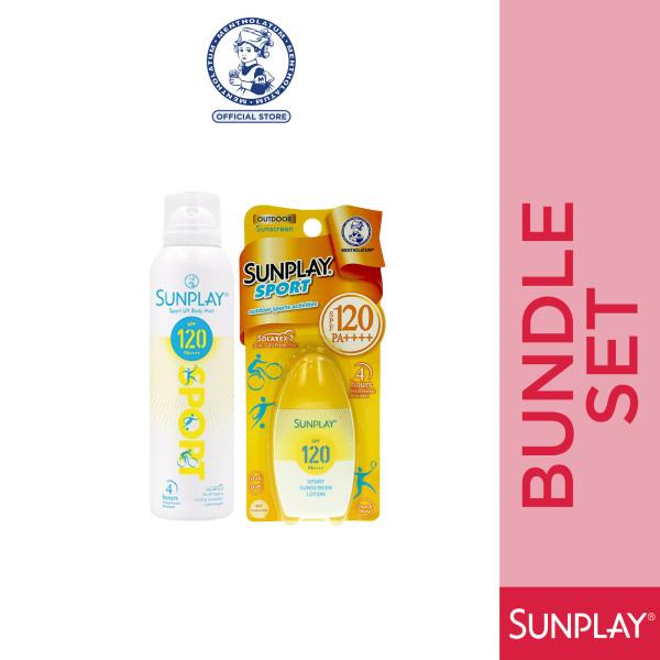 Buy [Lazada Exclusive] Sunplay Sport Set Singapore
