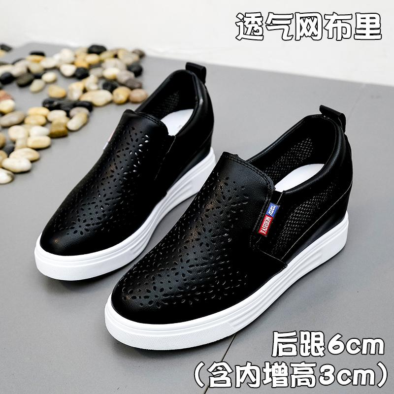 3de1d574f55af Elevator Casual Shoes 2019 Summer New Style MacBook Shoe Loafers Thick  Bottomed Shoes a Pedal Women's Shoes Versatile