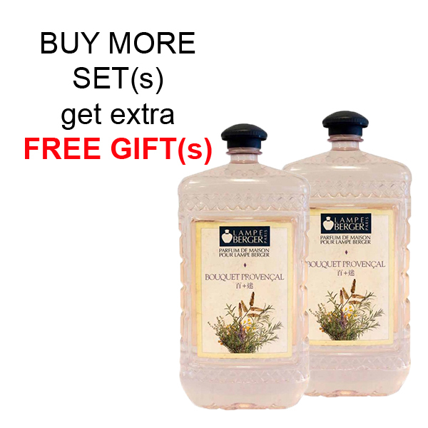 Buy LAMPE BERGER LB ESSENTIAL OIL 2L SET (2 BOTTLES) - BOUQUET PROVENCAL (百+迷精) Singapore