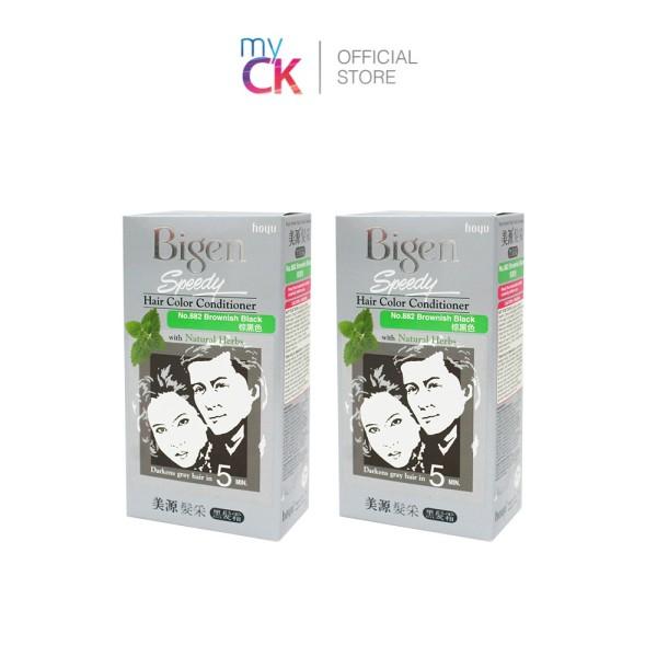 Buy [Bundle of 2] Bigen Hair Color Speedy - Brownish Black No.882 Singapore