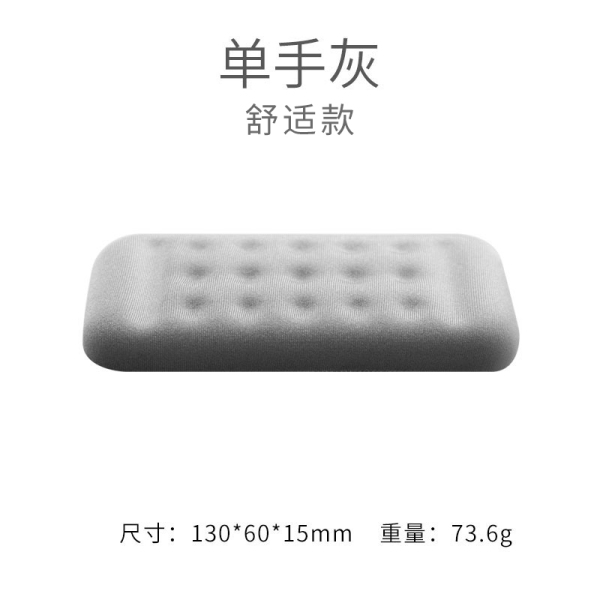 Machinery Keyboard Support Mouse Pad with Memory Sponge Bracer Wrist Computer Hand Guard Schick Palm Tray Wrist Rest GIRLS Silica Gel