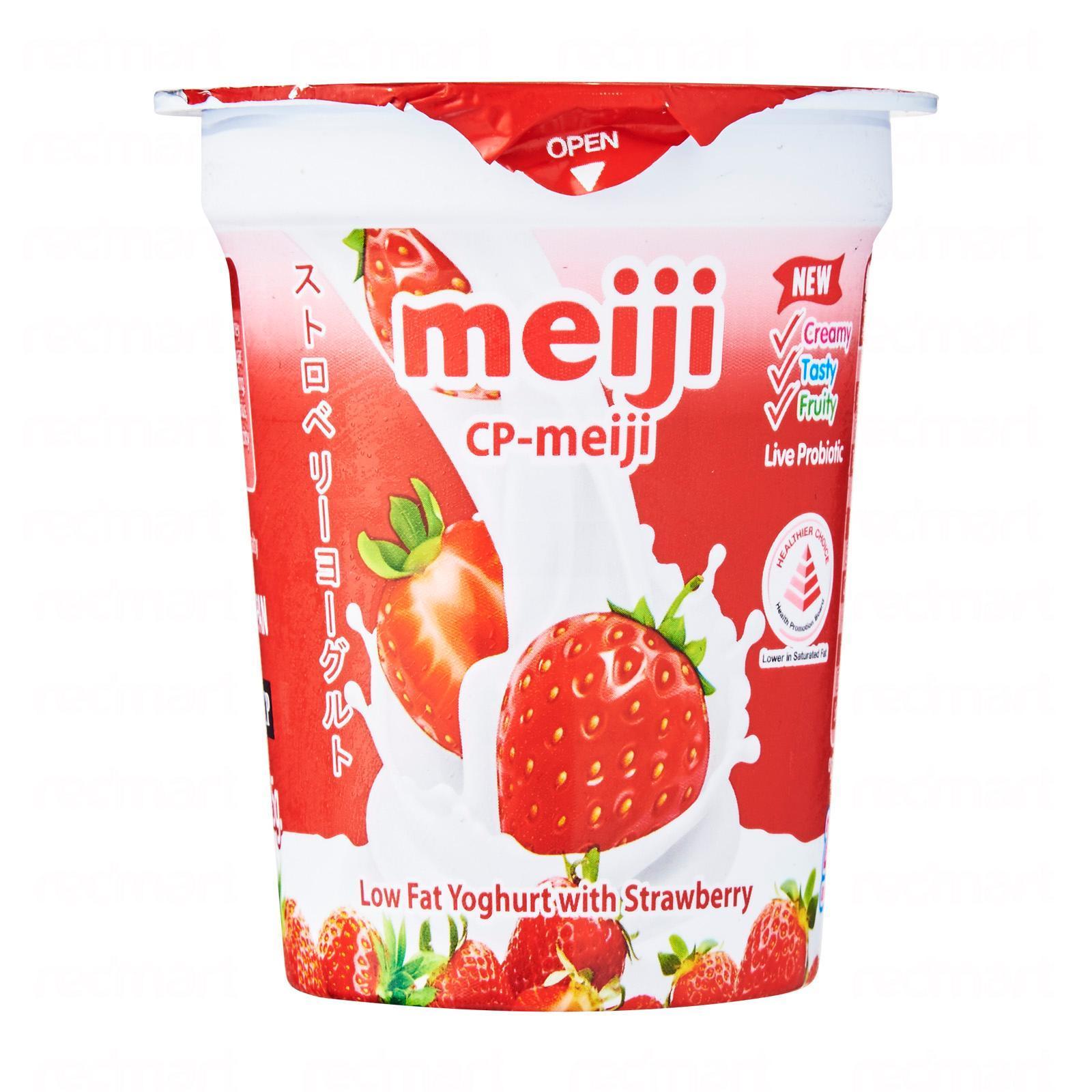 Meiji Yoghurt Strawberry 135G