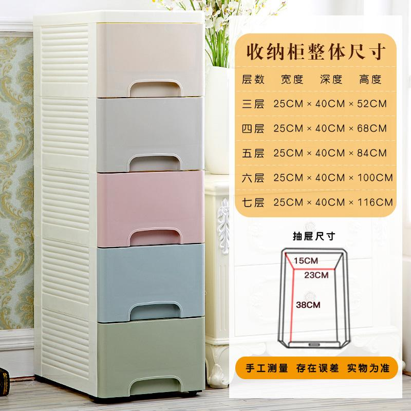 Kafee bear 25 between Storage Cabinets Plastic Drawer-type Bathroom Narrow Locker Kitchen Bathroom Gap Organizing