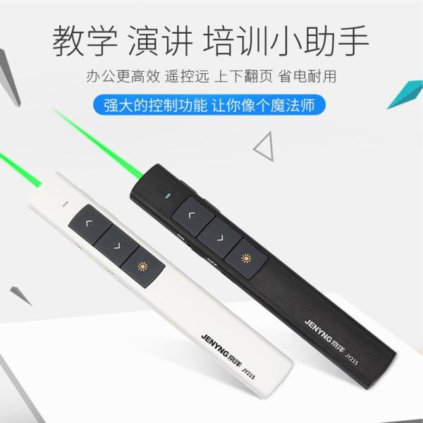 Pen Electronic Wireless USB gen bao bi Glistening Green Screen Only Remote Control Page LED Page P Pointer Laser Digital Pen