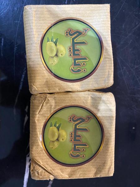 Buy Aleppo Soap Singapore