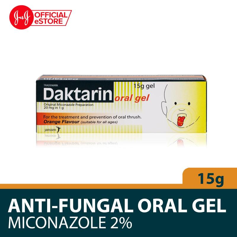 Buy Daktarin Anti-Fungal Skin Treatment Oral Gel Miconazole 2% 15g Singapore