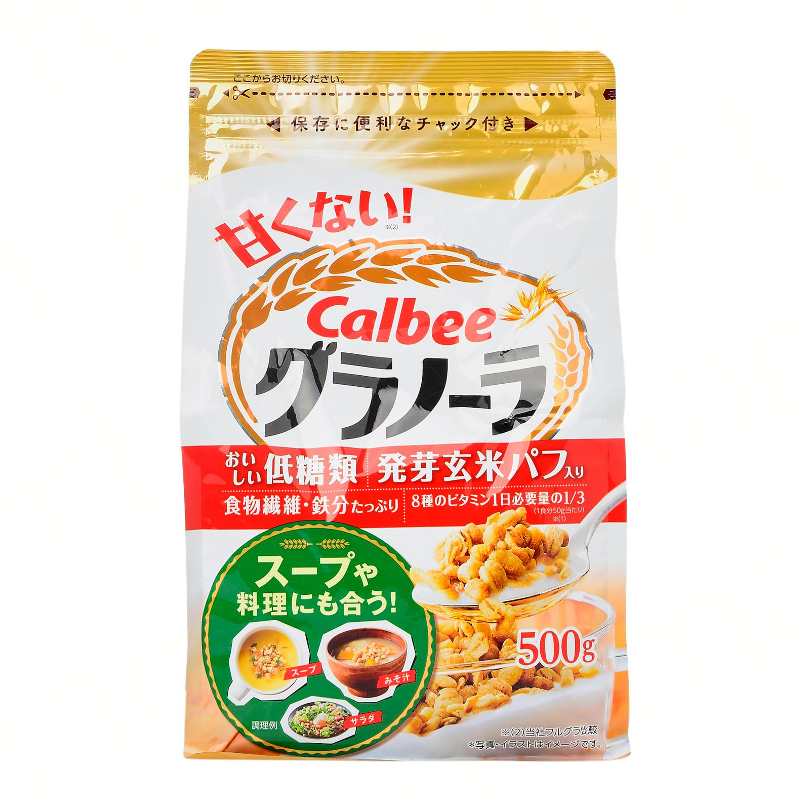 Calbee Unsweetened Granola