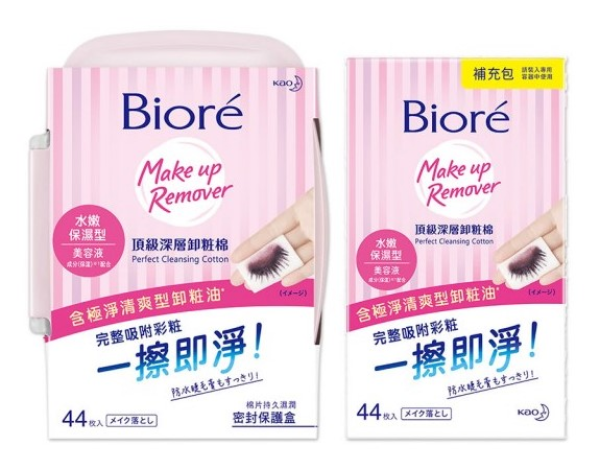 Buy (VALUE PACK) BIORE Makeup Remover Cleansing Cotton Facial Sheets 44s (Box + Refill) Singapore