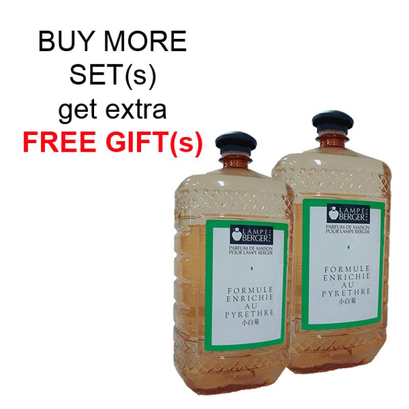 Buy LAMPE BERGER LB ESSENTIAL OIL 2L SET (2 BOTTLES) - PYRETHRE (小白菊) Singapore