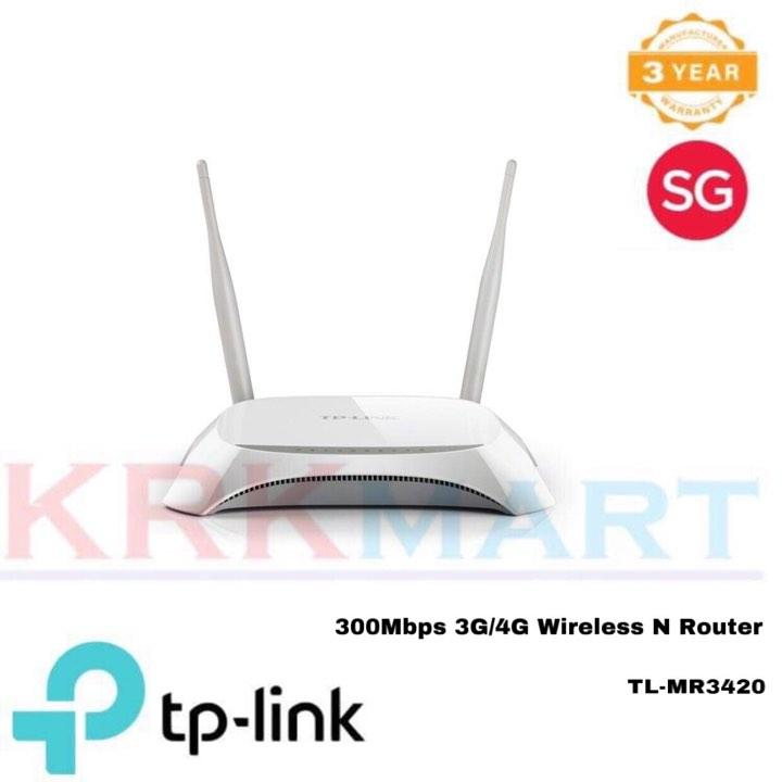 TP-Link Routers and Modems Singapore | Lazada