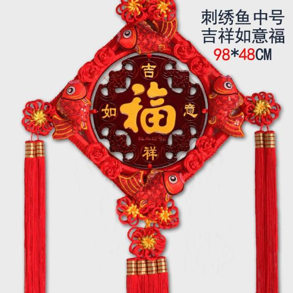 Fu yuan xiang Chinese Knot Pendant Living Room Large Size Hanging Decoration Peach Wood Fu Character Entrance Home Decoration Safeness Section House Protection