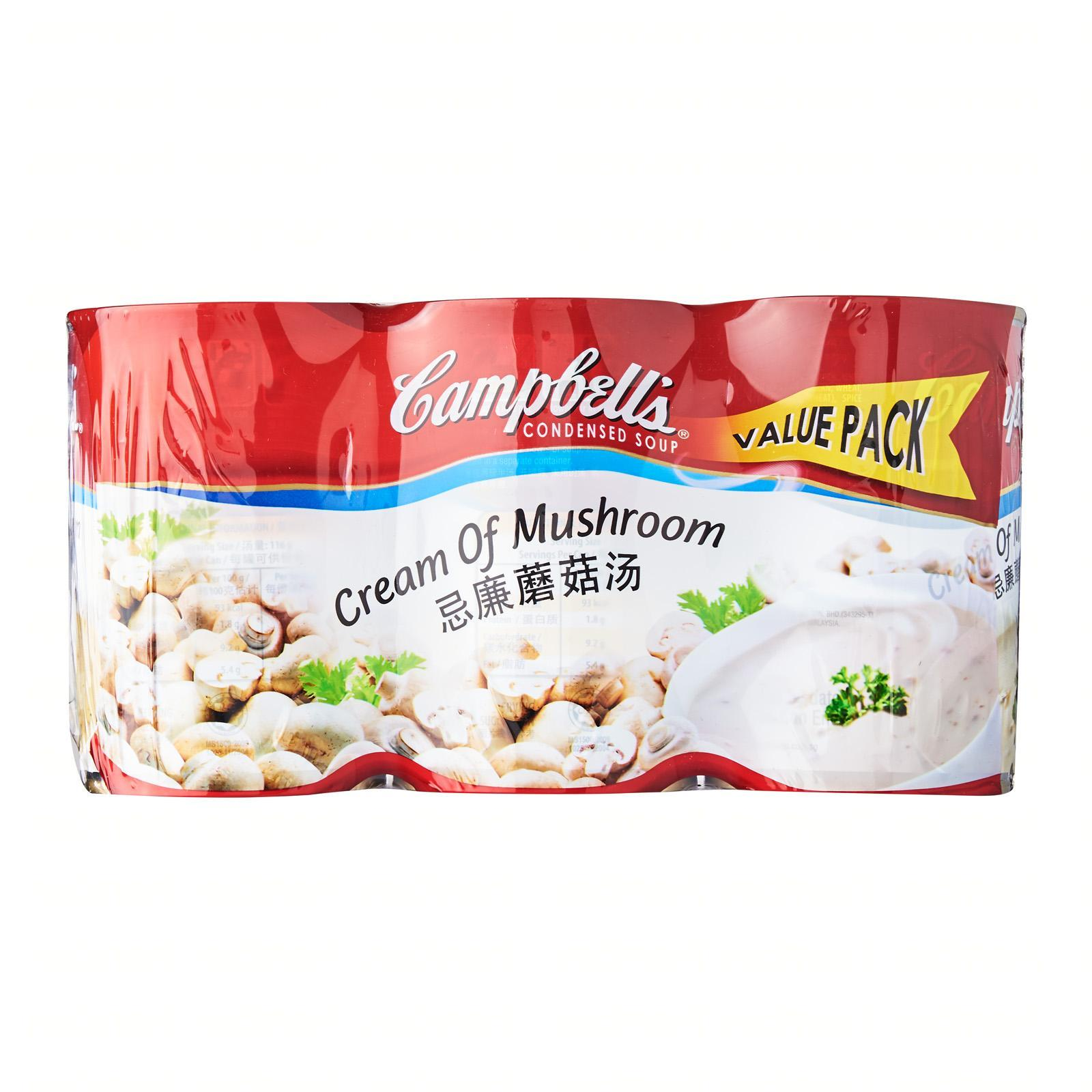 Campbells Cream Of Mushroom 3s X 290g Value Pack Soup By Redmart.