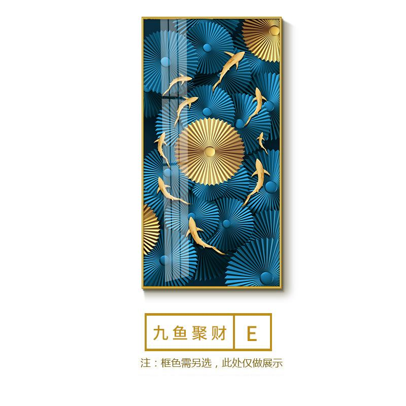 Entrance Painting Vertical Lucky Feng Shui Door Entrance Painting Nine Fish Figure Crystal Porcelain Painting Light Luxury Paintings Entrance Decorative Painting