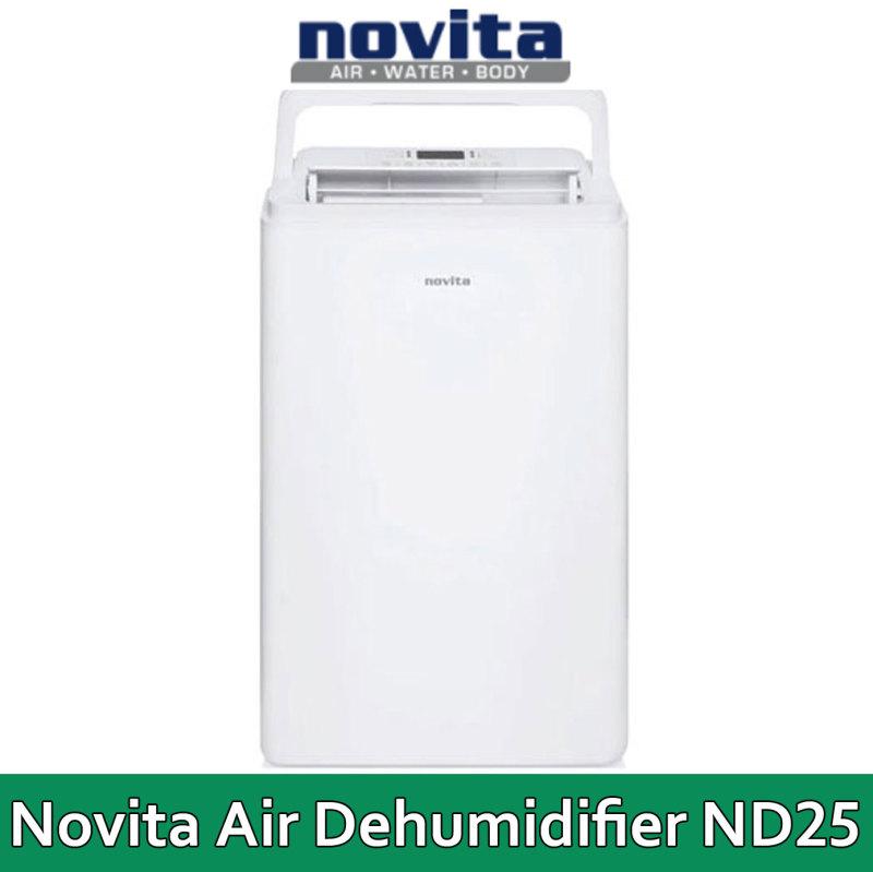 Novita Air Dehumidifier ND25 + FOC Novita Surgical Respirator R5 EarBand Singapore