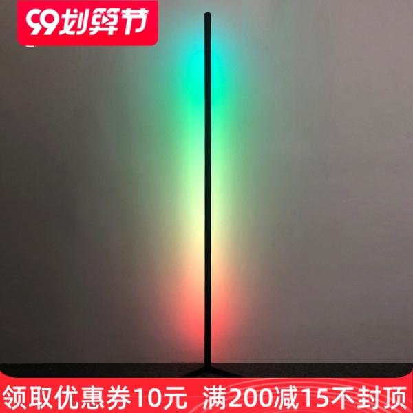Online Celebrity Live RGB Sevev Colours Vertical Type Remote Control Floor Living Room Sofa Bedroom Minimalist Atmosphere Long Linear Ins Lamp