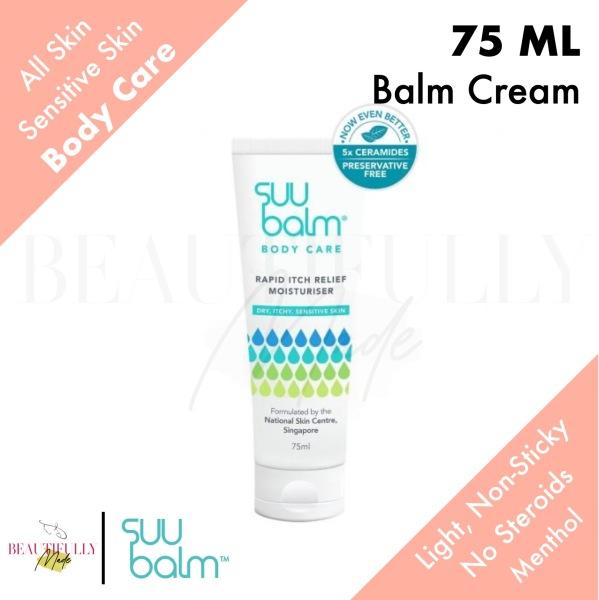 Buy Suu Balm Rapid Itch Relief Moisturiser 75ml - Suubalm Body Lotion Cream (Expiry 2022) Relieving & Restoring Singapore