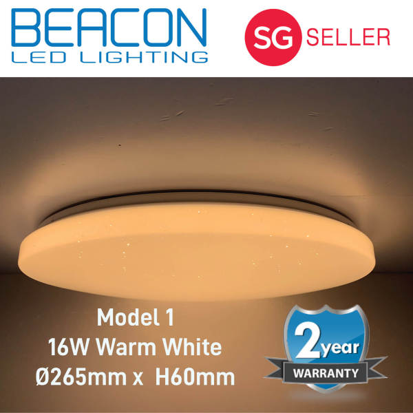 BEACON LED 16 / 26 / 48W Ceiling light - up to 2 years warranty (Most popular ceiling light in Singapore)