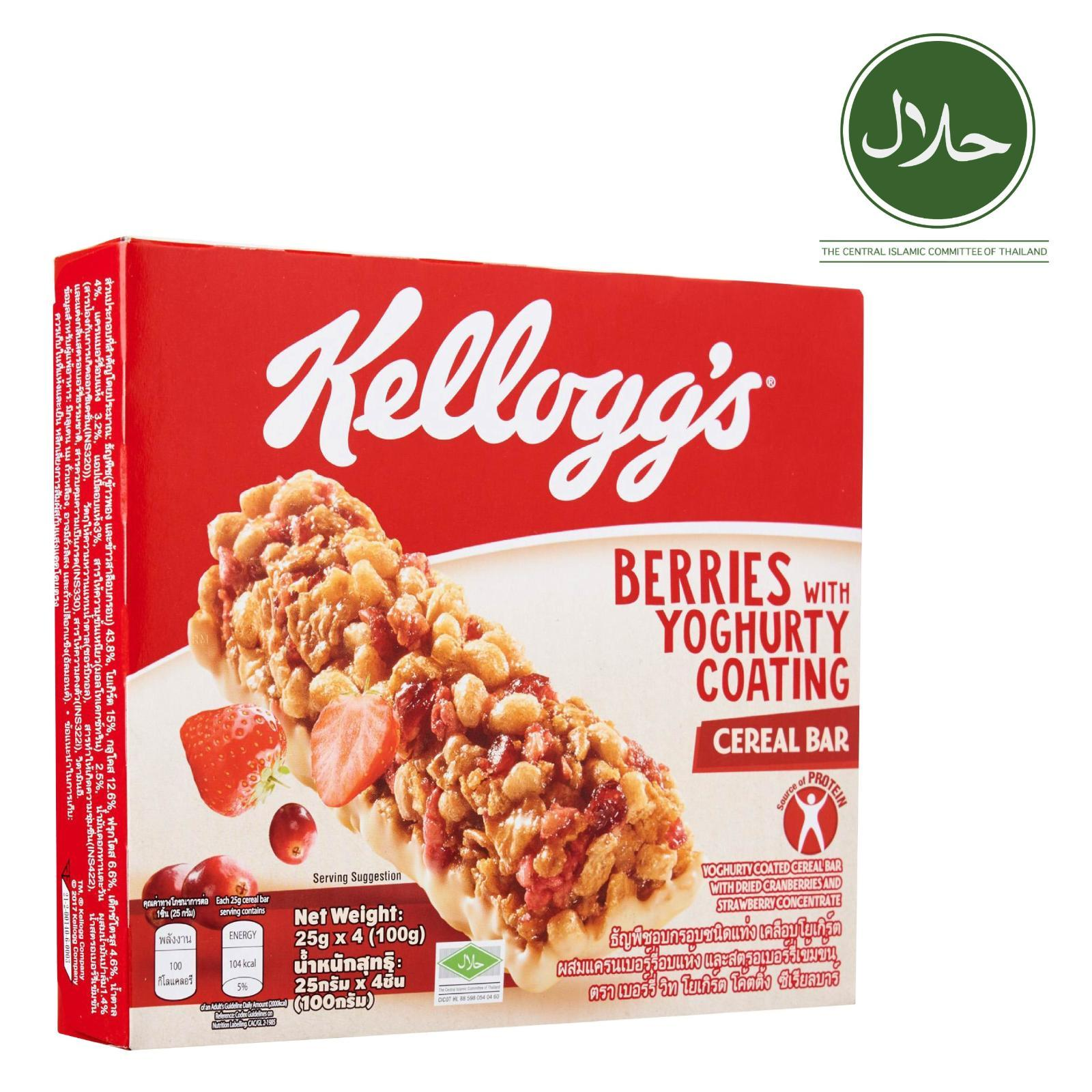 Kelloggs Berries With Yoghurt Cereal Bar By Redmart.
