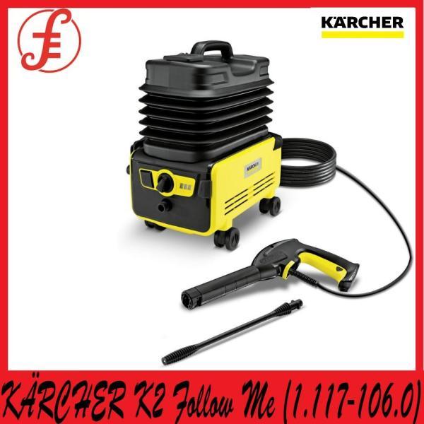 KÄRCHER K2 Follow Me High pressure Washer Cordless 1000W (1.117-106.0) (K2 FOLLOW ME) Singapore