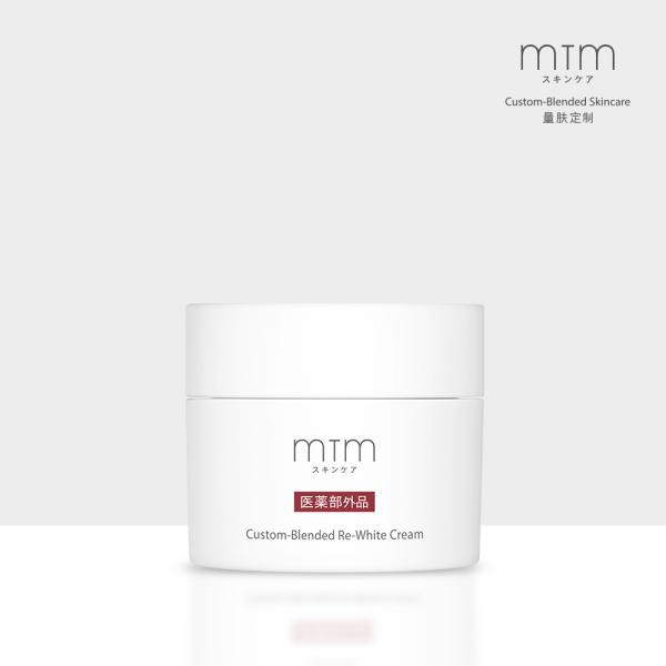 Buy MTM Custom-Blended Re-White Cream 28g Singapore