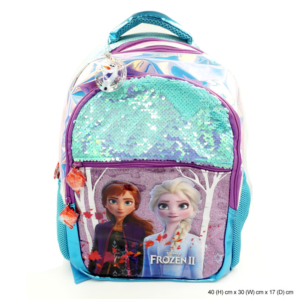 Frozen 2 Sequin School Bag