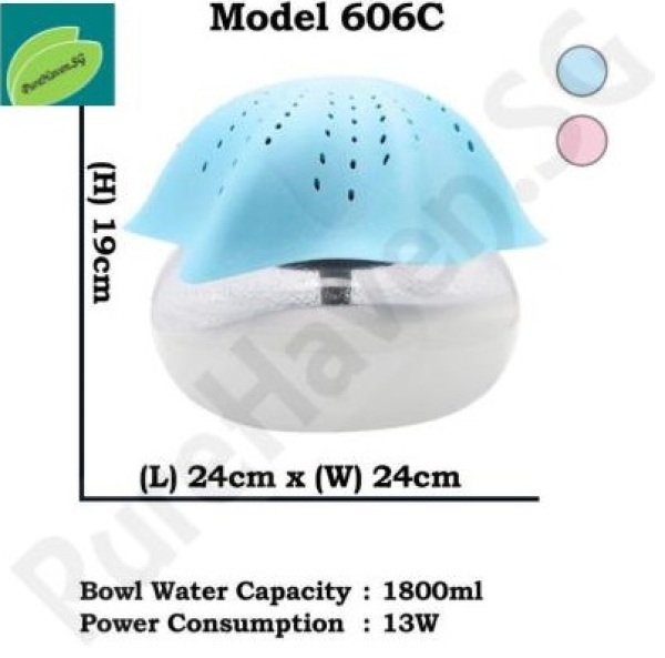 [BNIB] GOOD FOR HOME! Model 606C Water Air Purifier! Starfish Design! 1800ml Singapore