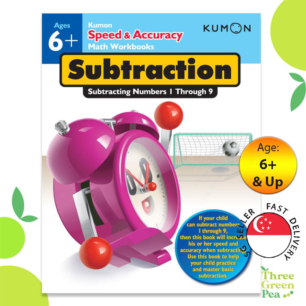 Speed & Accuracy Math Workbook - Subtraction