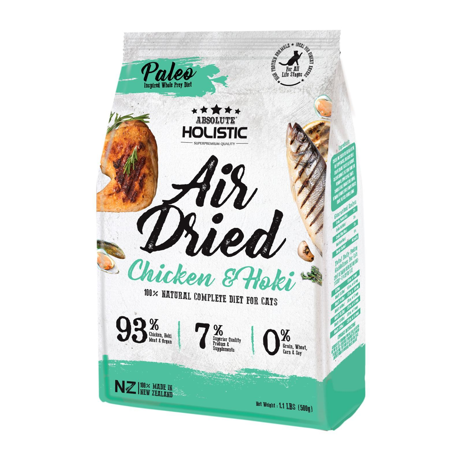 Absolute Holistic Air Dried Chicken And Hoki For Cat