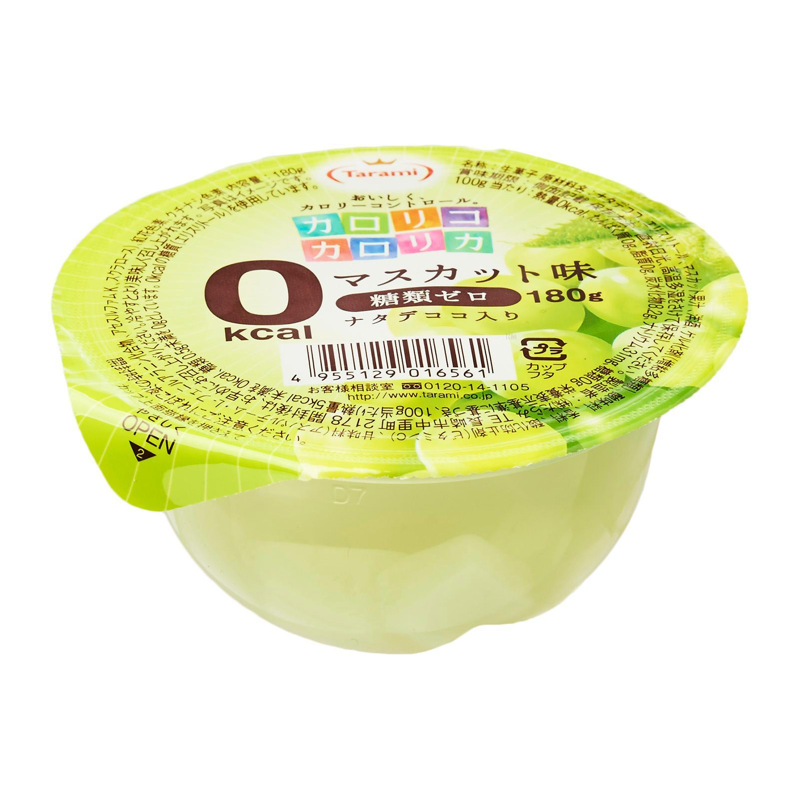 Tarami 0 Kcal Series Muscat Grapes Jelly By Redmart.